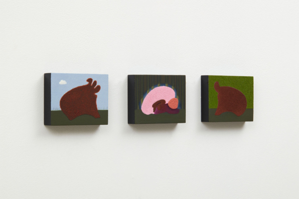 Funny Looking: Alexandra Noel at Antenna Space